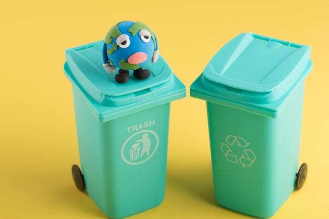 エコゴミ箱