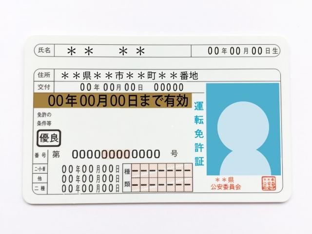 原付免許交付イメージ