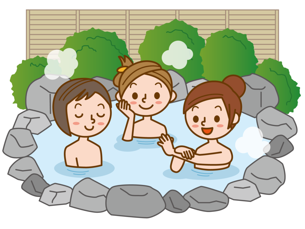 温泉美肌の湯2