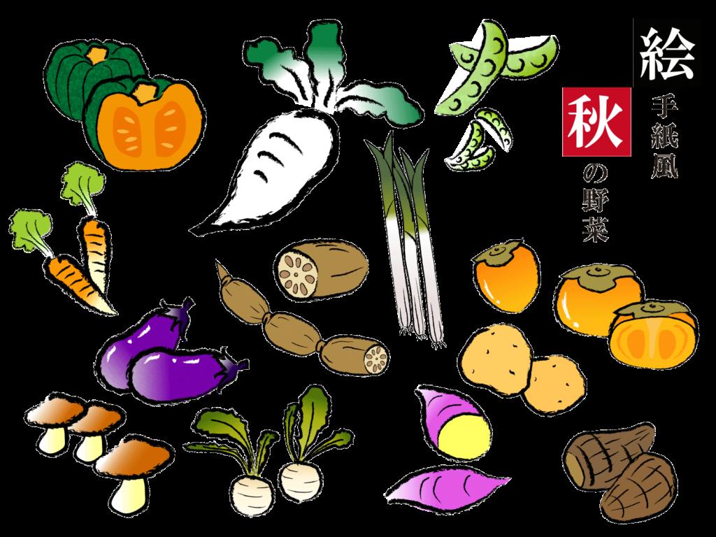 道の駅埼玉県自然薯