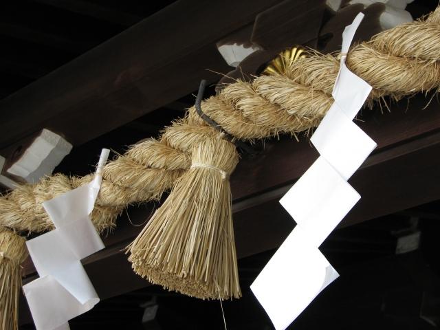 いわき金刀比羅神社例大祭