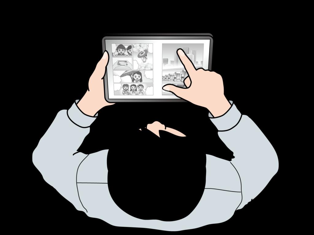スマホで漫画アプリ