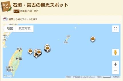 石垣・宮古の観光スポット!