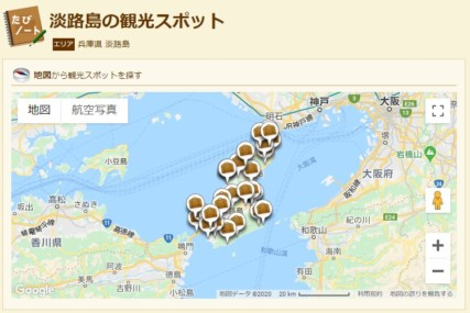 淡路島の観光スポット!