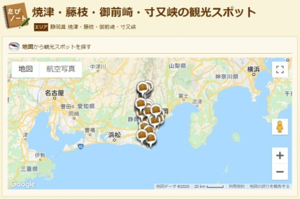 藤枝市の観光スポット!