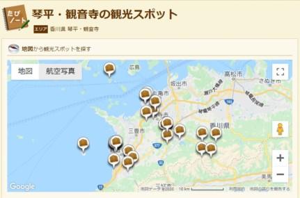 香川県の観光スポット!