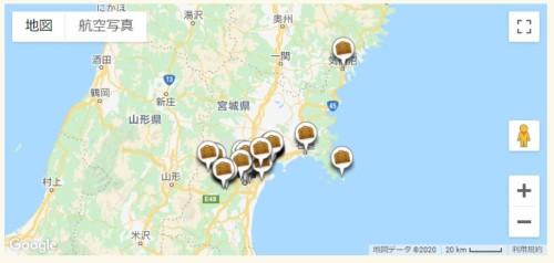 仙台市・松島観光スポット!